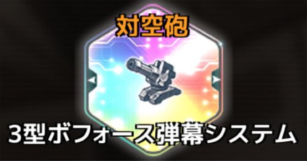 f:id:rokujyoma_games_6ch:20180906141114j:plain