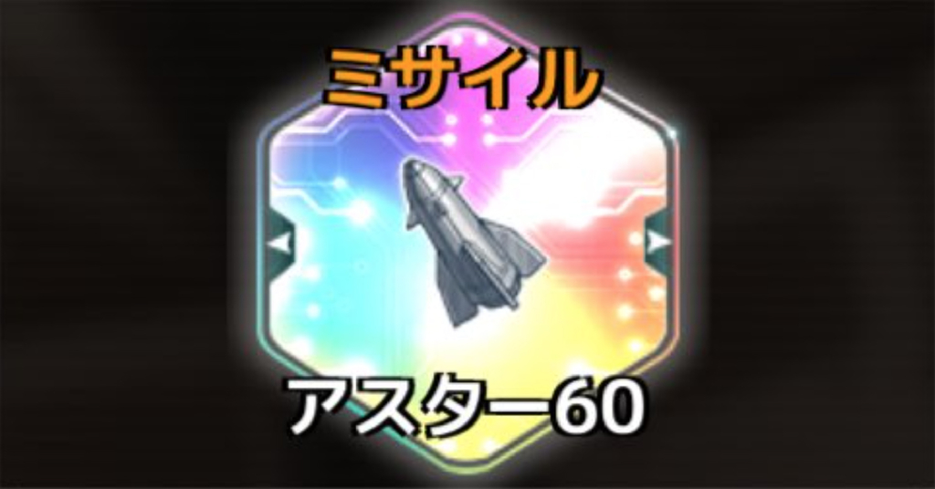 f:id:rokujyoma_games_6ch:20180906141121j:plain