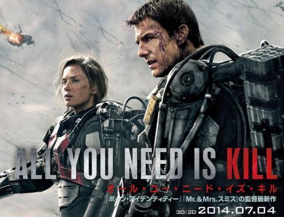 all-you-need-is-kill.jpg