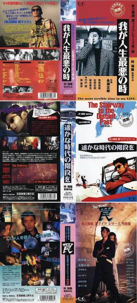 hamamaiku_movie.jpg