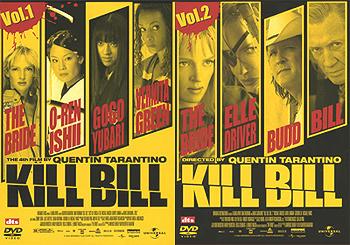 killbill_dvd_01.jpg