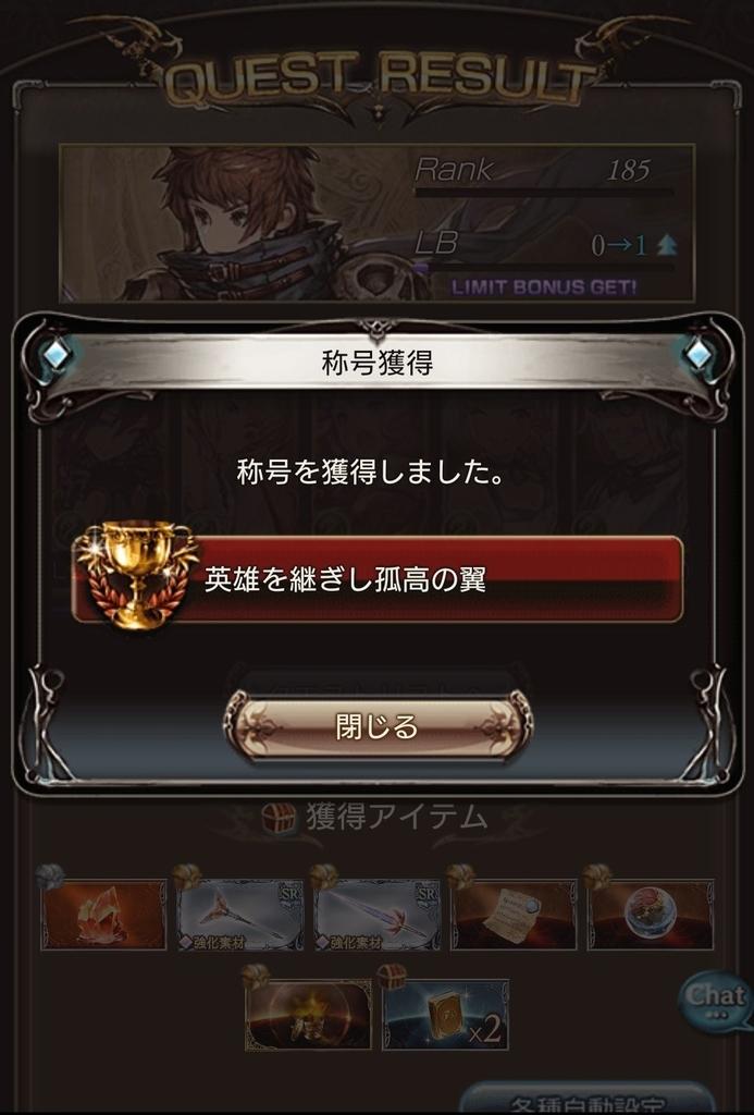 f:id:rokumiumi:20190306174425j:plain
