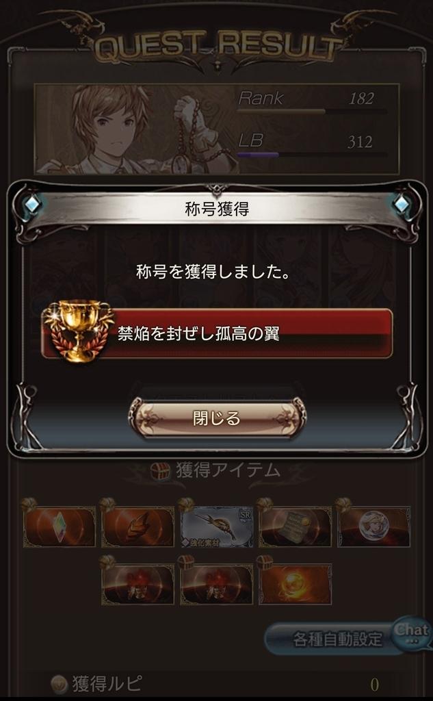 f:id:rokumiumi:20190307010201j:plain
