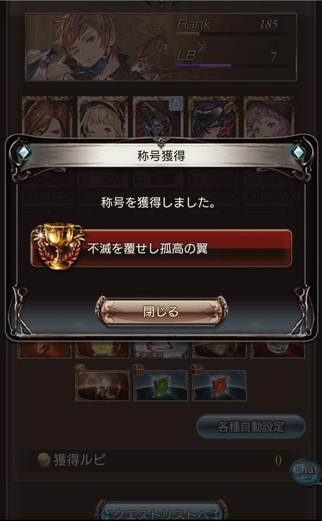 f:id:rokumiumi:20190307031535j:plain