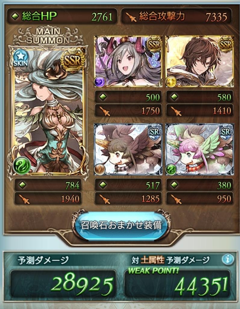 f:id:rokumiumi:20190307054544j:plain