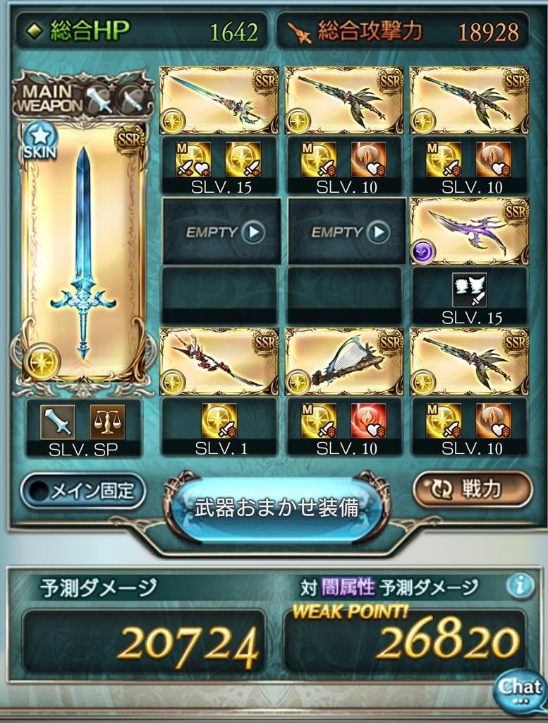 f:id:rokumiumi:20190308064916j:plain