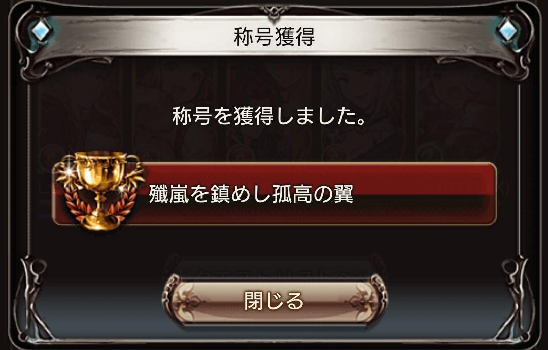 f:id:rokumiumi:20190518145053j:plain