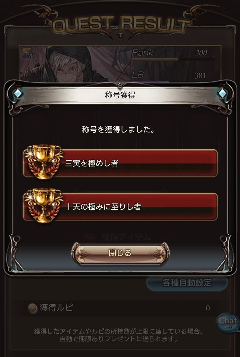 f:id:rokumiumi:20191216232103j:plain