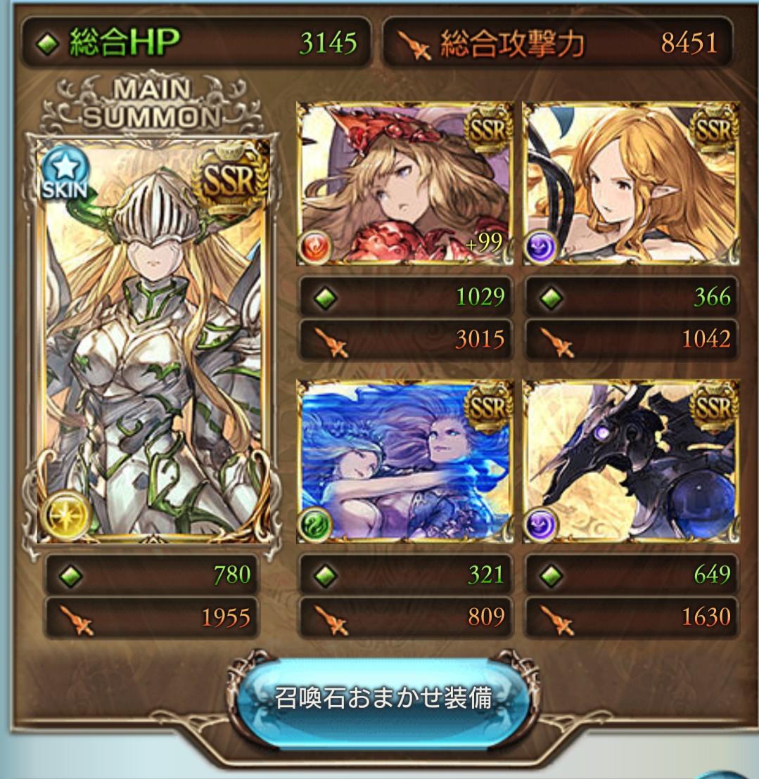 f:id:rokumiumi:20200210003840j:plain