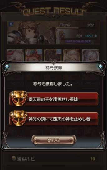 f:id:rokumiumi:20200210011407j:plain