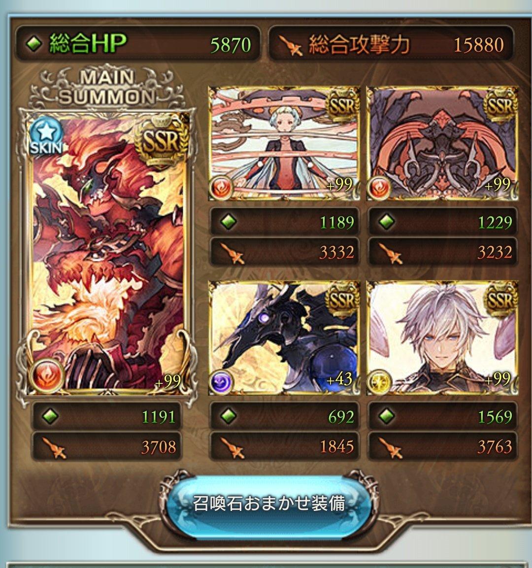 f:id:rokumiumi:20200527165938j:plain