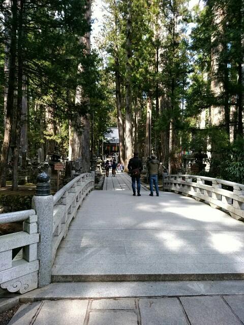 御廟橋(ごびょうのはし) 高野山奥の院