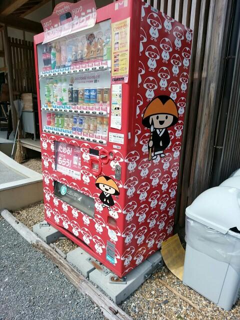 高野山 こうやくん 自動販売機