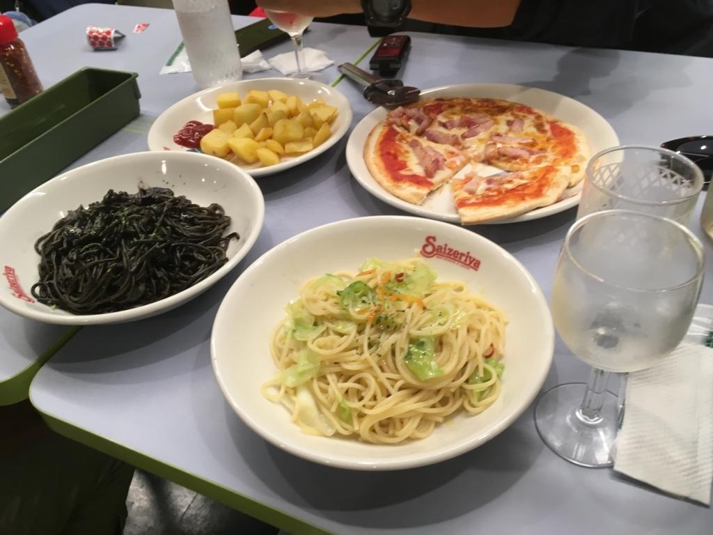 f:id:rokurinsya:20171113162040j:plain