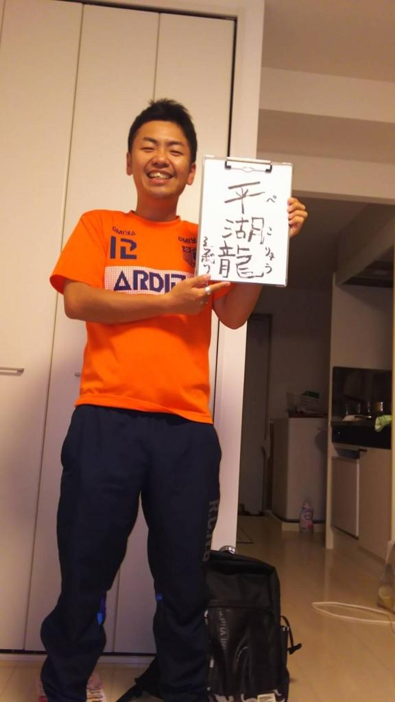 f:id:rokurinsya:20171128005226j:plain