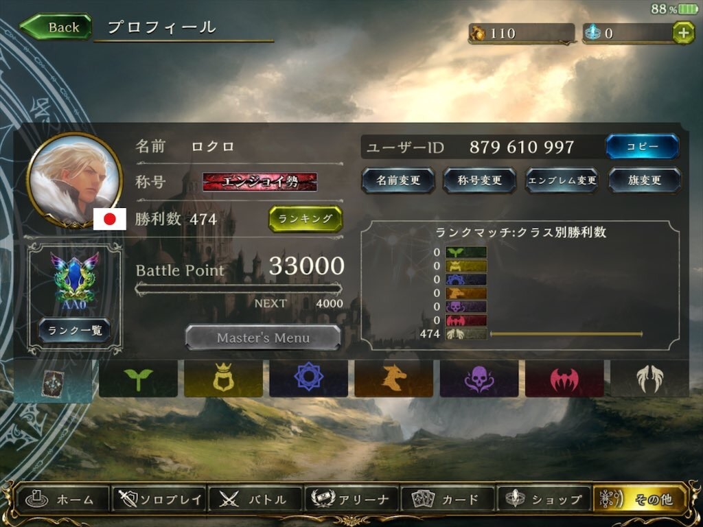 f:id:rokuro0303:20170111001802j:image