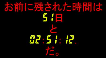f:id:rokuro690:20151210214410p:plain