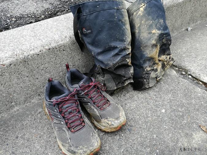 マックパックのゲイターとモントレイルの靴
