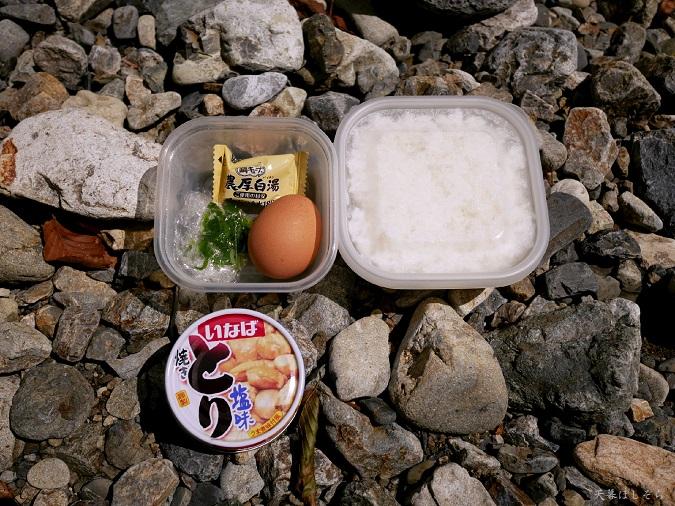 『鶏白湯丼』の材料