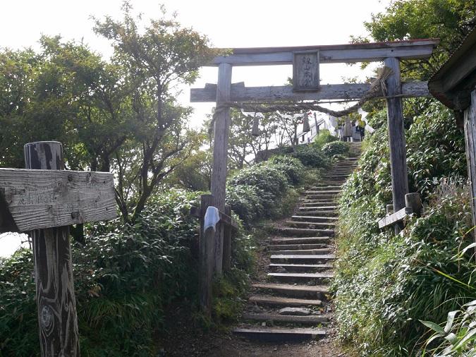 剣山の神社