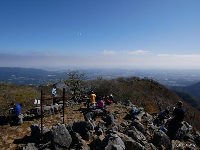 藤原岳頂上