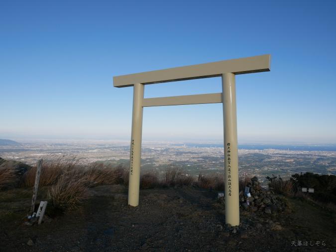 入道ヶ岳の鳥居