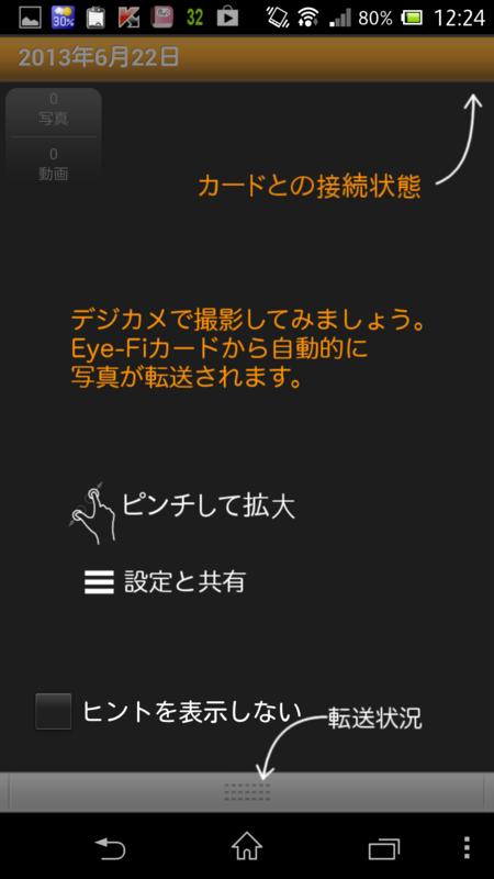 f:id:rokuroh:20130626164935p:image