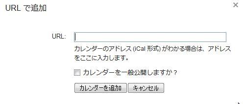 f:id:rokuroh:20141114175208j:image