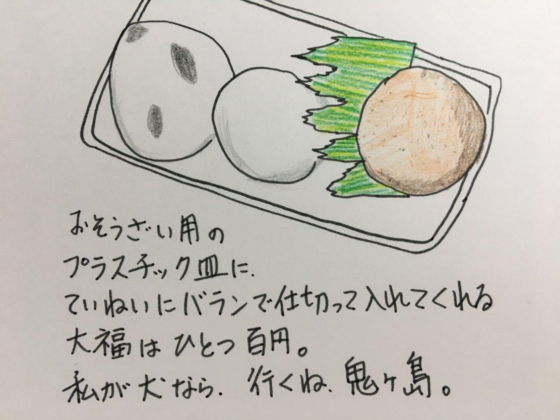 f:id:rokusuke7korobi:20191208132411j:plain