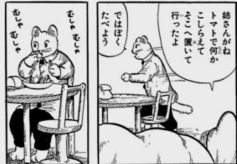 f:id:rokusuke7korobi:20200910215000p:plain
