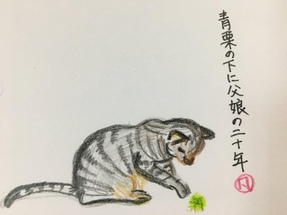 f:id:rokusuke7korobi:20200913223913j:plain