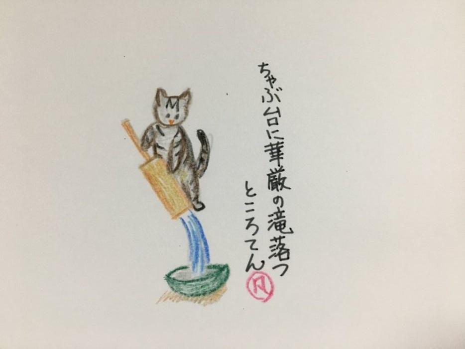 f:id:rokusuke7korobi:20200915190041j:plain