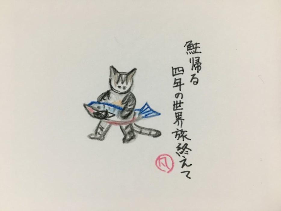 f:id:rokusuke7korobi:20200918214041j:plain