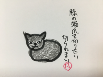 f:id:rokusuke7korobi:20201120213549p:plain
