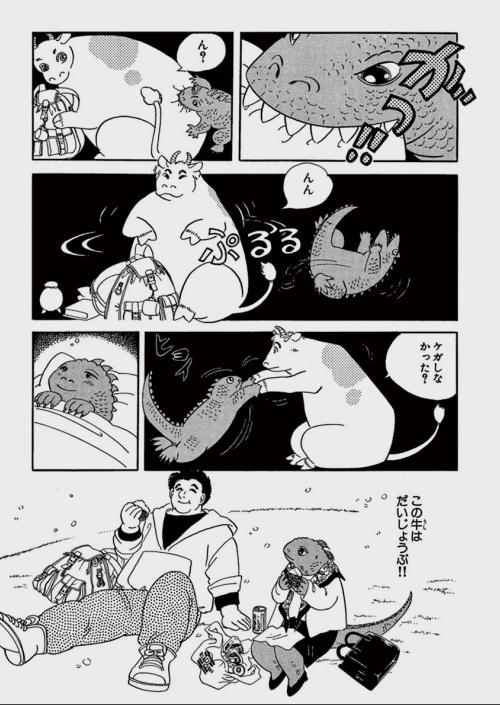 f:id:rokusuke7korobi:20210106165400p:plain
