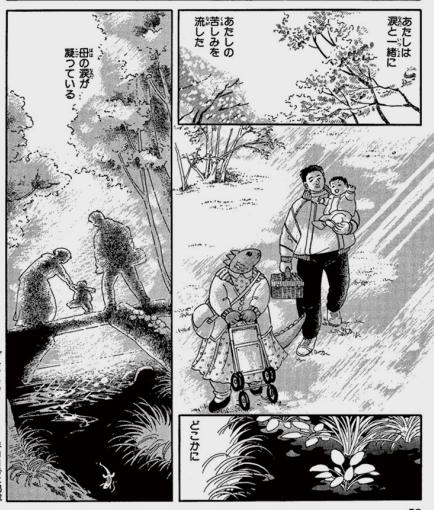 f:id:rokusuke7korobi:20210106171457p:plain