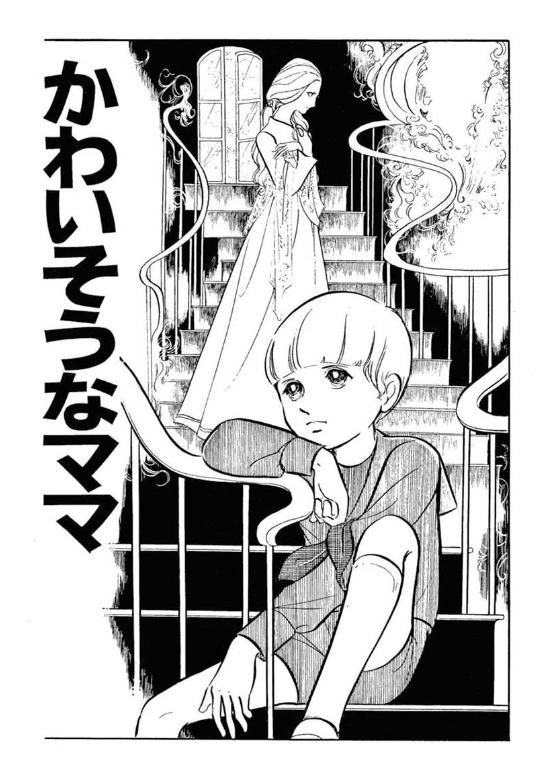 f:id:rokusuke7korobi:20210110210805p:plain