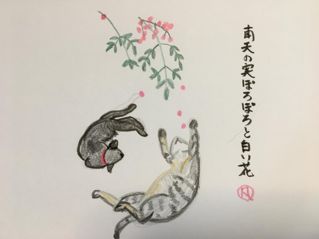 f:id:rokusuke7korobi:20210116184436p:plain