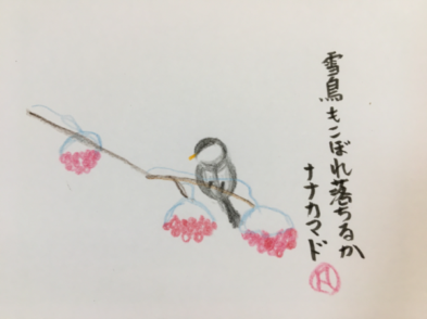 f:id:rokusuke7korobi:20210117215941p:plain
