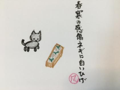 f:id:rokusuke7korobi:20210221232838p:plain