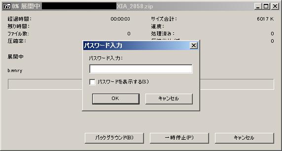 f:id:rokutsugi_247:20170520202538p:plain