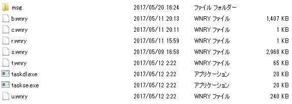 f:id:rokutsugi_247:20170520202918p:plain