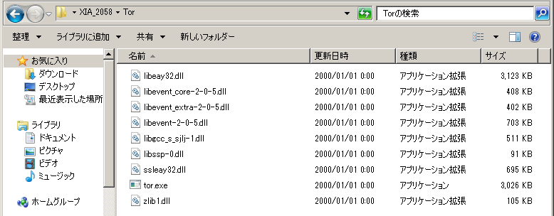 f:id:rokutsugi_247:20170520203416p:plain