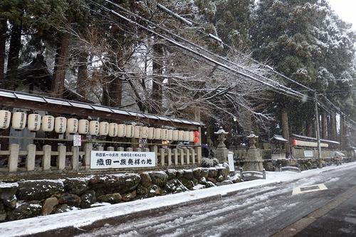 劔神社3.jpg