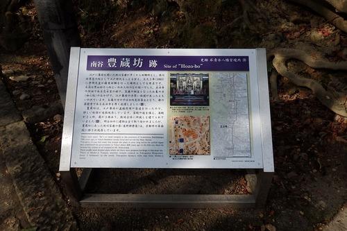 石清水3.jpg