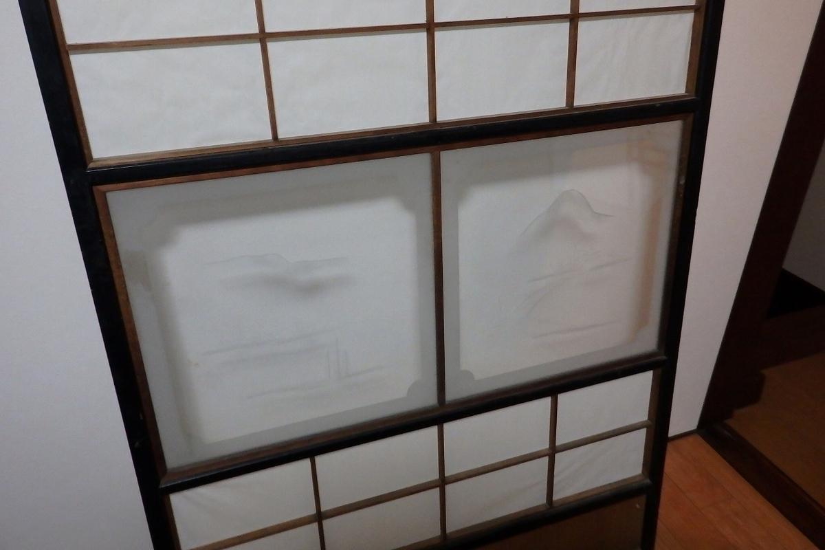 f:id:rokuzaemons:20200812201102j:plain
