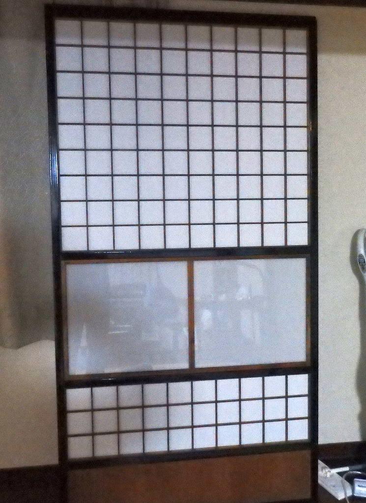 f:id:rokuzaemons:20200812201235j:plain