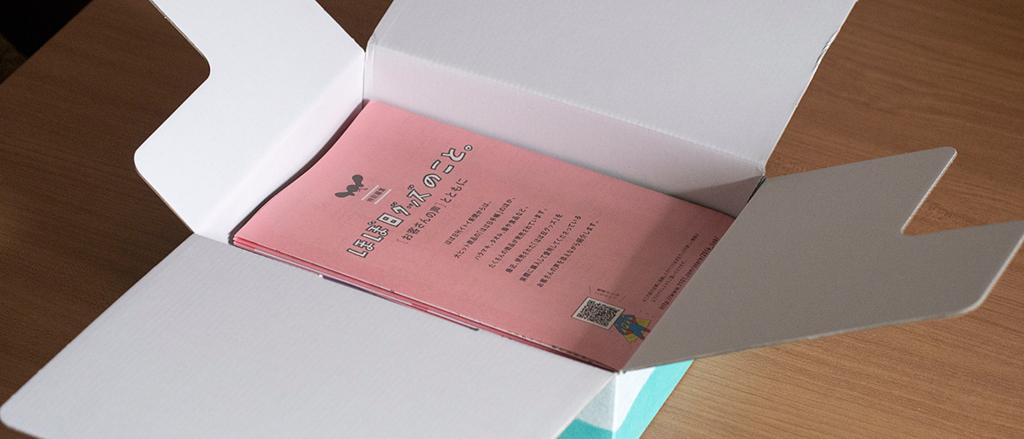 ほぼ日手帳2016ダンボール開封