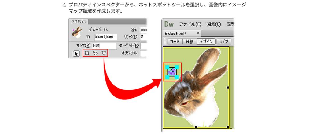 Adobe公式サイトのスクショ