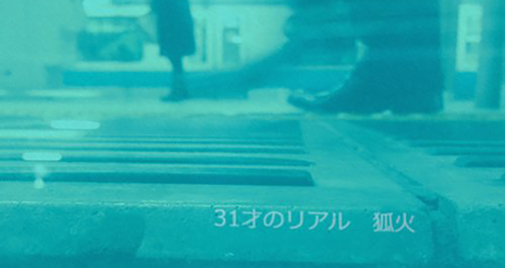 f:id:rokuzeudon:20151209174435j:plain